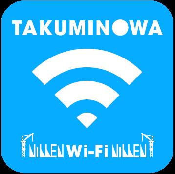 TAKUMINOWA