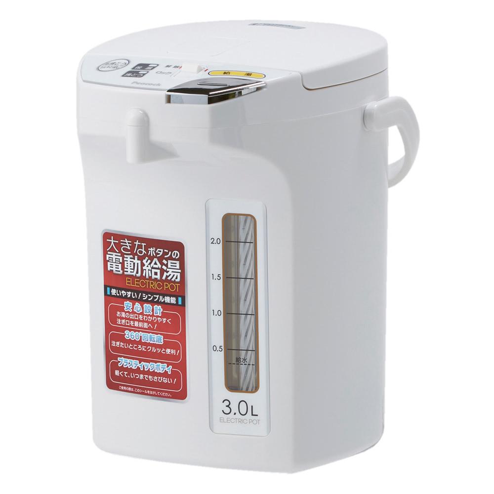 電気保温ポット・電子レンジ・電気温水器